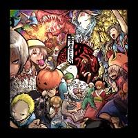 音屋FES Album [音屋FES 【祭-Matsuri-】]
